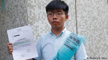 Активіста Вонга не допустили до місцевих виборів у Гонконгу