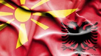 Албанська мова стала офіційною в Македонії