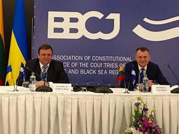 Асоціації конституційного правосуддя в країнах Балтії та Чорноморського регіонів