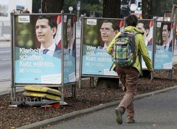 Австрія обирає новий парламент після Ібіца-скандалу