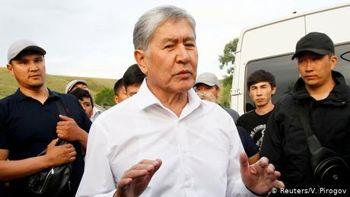 Експрезидента Киргизстану Атамбаєва засудили до 11 років ув'язнення