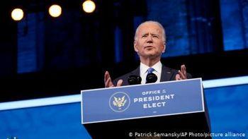 Колегія виборників США підтвердила обрання Байдена президентом