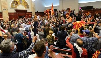 Конституційна криза в Македонії