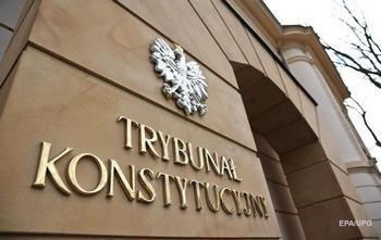 Конституційний суд Польщі у листопаді розгляне зміни до закону про ІНП