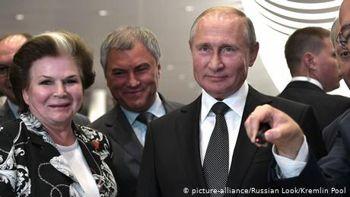 Конституційний суд Росії дозволив обнулити президентські терміни Путіна