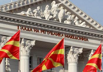 У Македонії провалився референдум щодо зміни назви країни