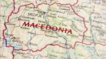 Македонія офіційно стала Північною Македонією