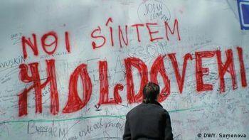 КС Молдови визнав неконституційним закон про статус російської мови