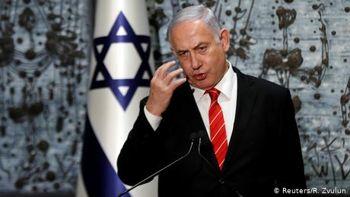 Нетаньяху не вдалося сформувати новий уряд Ізраїлю