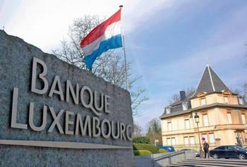Новий уряд Люксембургу формуватиме чинний прем'єр