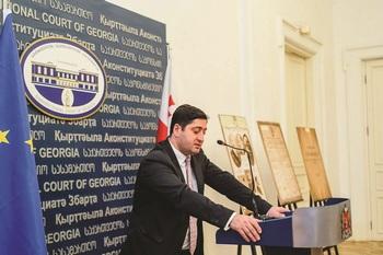Оголошення про тиск на суддів у Грузії
