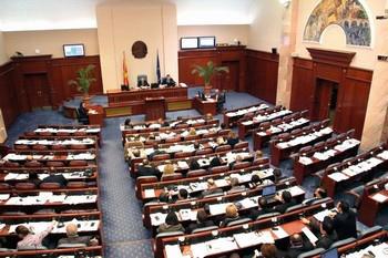 Парламент Македонії проголосував за зміну назви країни, розблоковуючи її вступ до НАТО