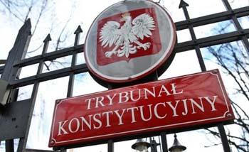 """У Польщі визнали неконституційною """"українську"""" поправку до закону про ІНП"""
