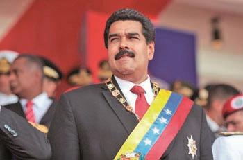 Посилення авторитаризму у Венесуелі
