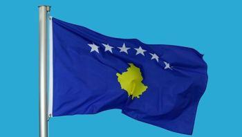 Президент Косова призначив дострокові парламентські вибори