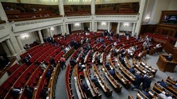Прийнятий новий закон про Конституційний Суд України