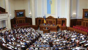 Рада призначила місцеві вибори на 25 жовтня