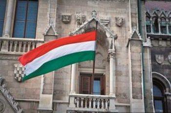 Референдум в Угорщині