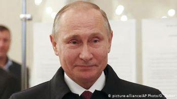 Росія сфальсифікувала втручання України у вибори в США – NYT
