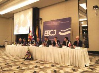 Розпочала роботу асоціація конституційної юстиції країн балтійського і чорноморського регіонів