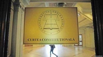 Суд у Румунії дозволив референдум про шлюб як союз між чоловіком і жінкою