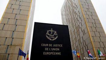 Судова реформа у Польщі порушила законодавство ЄС – Європейський суд