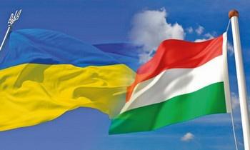 Україна запропонувала Угорщині угоду про запобігання множинному громадянству
