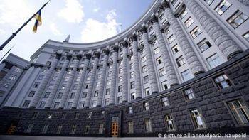 В Україні скоротять штат районних адміністрацій на третину