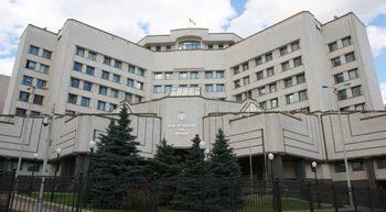 Верхована Рада направила до КСУ проект змін до Конституції щодо курсу в ЄС і НАТО