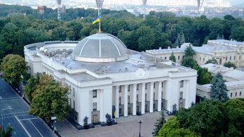 У Верховній Раді оприлюднили текст змін до Конституції щодо курсу на ЄС і НАТО