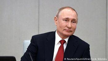 """""""Вічний Путін"""": У РФ почався референдум щодо поправок до конституції"""