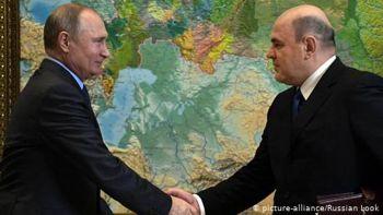Володимир Путін призначив Михайла Мішустіна прем'єр-міністром Росії