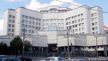 КС визнав неконституційною ліквідацію Верховного суду України