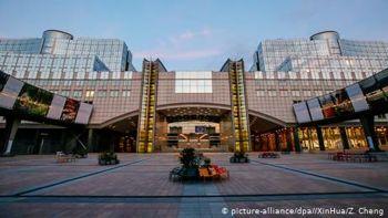 У Європарламенті запустили майданчик для підтримки євроінтеграції України