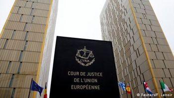 Європейський суд виніс ще одне рішення щодо судової реформи у Польщі