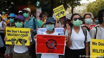 Заколот у М'янмі: глава уряду постала перед контрольованим військовими судом