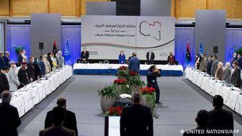 У Женеві обрали перехідний уряд Лівії